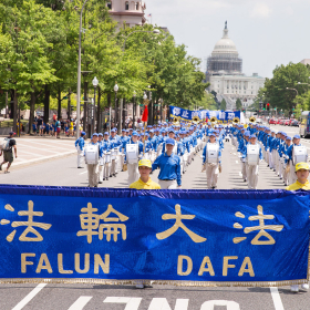 2016.07.14 Falun Dafa Parade, Washington D.C.