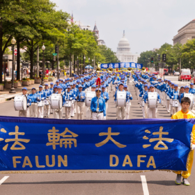 2017.07.20 Falun Dafa Parade, Washington D.C.