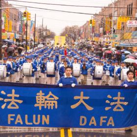 2017.02.12 Falun Dafa Parade, Brooklyn, NY
