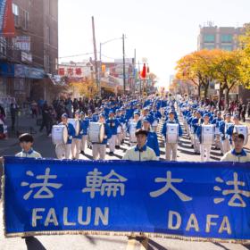 2016.11.13 Falun Dafa Parade, Brooklyn, NY
